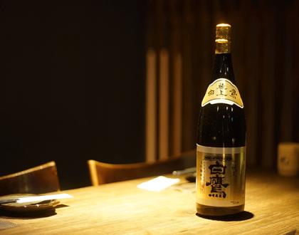 Saké - Chinatown